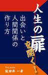 hyoshi-thumbnail2
